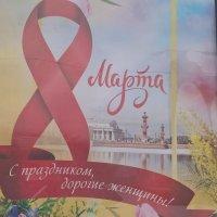С Наступающим Праздником :: Митя Дмитрий Митя