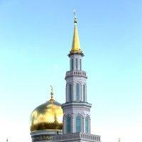 Большая московская мечеть :: Валерий