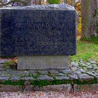 Памятник Кристионасу Донелайтису :: Сергей Карачин