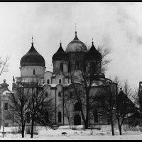 Софийский собор. Великий Новгород. :: Зуев Геннадий