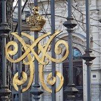 Вензель великого князя Алексея Александровича на ограде дворца :: Ольга И
