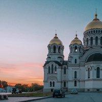 Вознесе́нский Войсково́й Всеказачий Патриарший собор на закате :: Юрий ЛМ