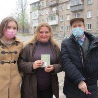 "Лозунг в дни карантина в Украине: ""Живите весело!!!""... :: Alex Aro Aro Алексей Арошенко"