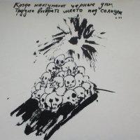 Коронавирус глазами художника... :: Alex Aro Aro Алексей Арошенко