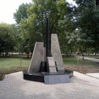 Шахты. Памятник ликвидаторам аварии на Чернобыльской АЭС. :: Пётр Чернега