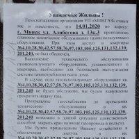 УГРОЗЫ МИНГАЗА... :: Валерий Руденко
