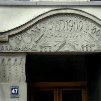 Anno AD. 1909, Дом Красткална. :: Liudmila LLF