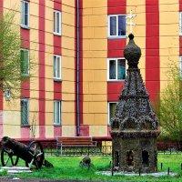 Городские достопримечательности во дворе :: Василий