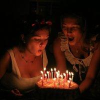 Как приятно – день рождения каждый раз в году :: сашка ярмарков