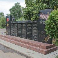К 75-летию Великой ПОБЕДЫ ! Бузулук. Оренбургская область :: MILAV V