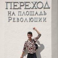 Киргиз. :: Александр Сергеевич