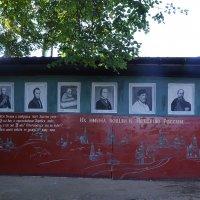 Боровск. Живопись в аллее. Их имена вошли в историю России... :: Наташа *****