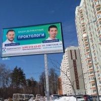 Курьёзы рекламы :: Марина Кушнарева