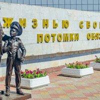 памятник «Ветерану ВОВ». :: Руслан Васьков