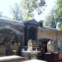Александро-Невская лавра. Некрополь XVIII века :: alemigun