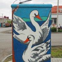 Разукрашенная электробудка :: Сергей Воинков