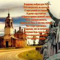 Путь непростой, но светлый :: Nikolay Monahov