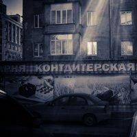 Философская пекарня :: Елена Берсенёва