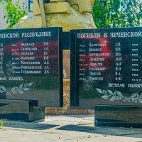 """Памятник, скульптура: """"Воин-освободитель"""". :: Руслан Васьков"""