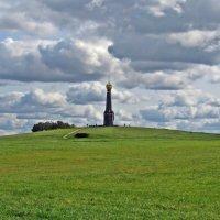 Курганная высота на Бородинском поле :: Евгений Кочуров