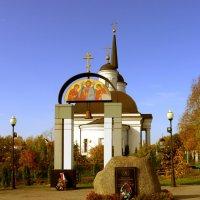 Памятник чернобыльцам. :: веселов михаил