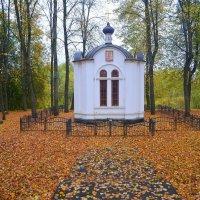 Великие Луки. Екатерининская часовня, октябрь 2020... :: Владимир Павлов