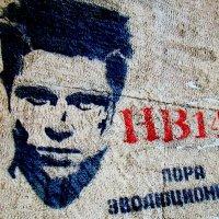 Призыв!  (в  граффити... :: Евгений  Второй