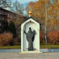 Памятник Святителю Николаю :: Татьяна Помогалова