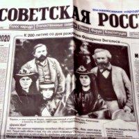 Советская Россия. :: Михаил Столяров
