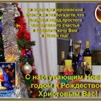 С наступающим! :: Petr Vinogradov