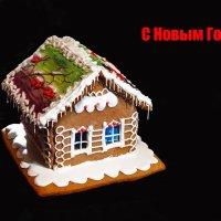 С Новым Годом ! :: Константин Вавшко
