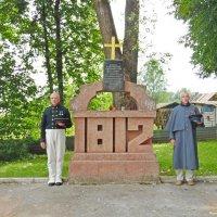 Наша память Клястицкий побед в 1812 года :: Андрей Буховецкий