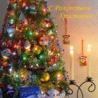 С Рождеством Христовым! :: Татьяна Каневская