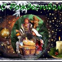 С Рождеством! :: Ольга Довженко