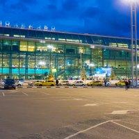 Московский аэропорт Домодедово :: Юрий Лобачев