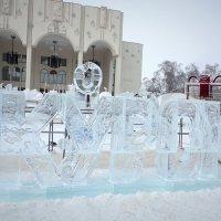 Фестиваль снежных и ледяных фигур в Курске :: MarinaKiseleva
