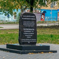Камень закладной :: gribushko грибушко Николай