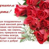 С праздником! :: Вадим Басов