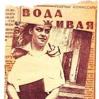 Студентка :: Олег Аникиенко