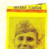 Солдат :: Олег Аникиенко