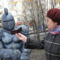 Узнаешь меня, Вася-рыцарь? :: Борис