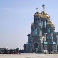 Главный храм Вооруженных Сил Российской Федерации :: Юрий Шувалов