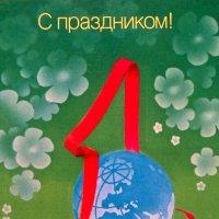 ПРАЗДНИК :: Юрий Владимирович 34