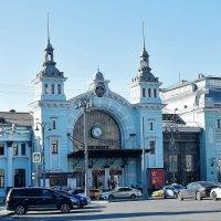 Белорусский вокзал. :: Татьяна Помогалова