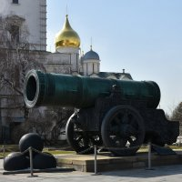 Россия. Московский Кремль. Царь-пушка. :: Наташа *****