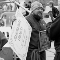 300 лет Кузбасс!!! :: Радмир Арсеньев