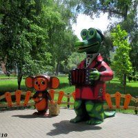 Встречаем лето! :: Нина Бутко