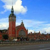 Главный вокзал города Гданьска :: Сергей Карачин