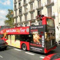 Barcelona bus touristic :: Галина