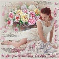 «Я буду ждать тебя» :: Тамара Романчева.